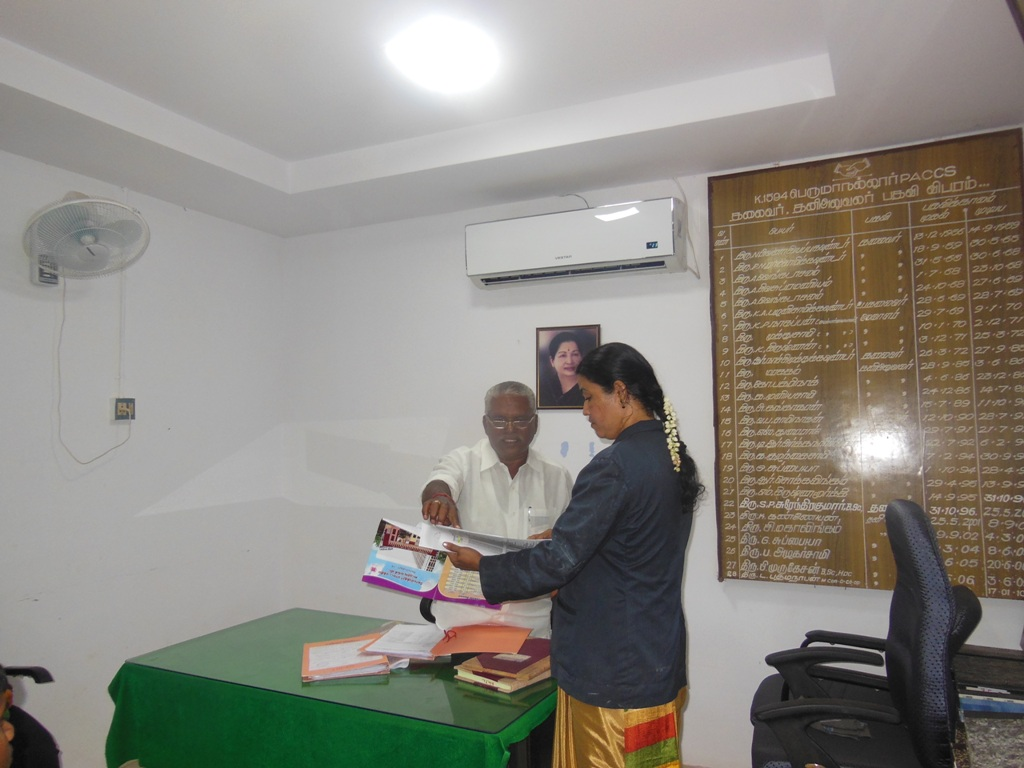 CO - OPERATIVE BANK VISIT - 2017
