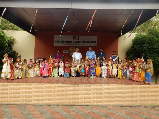 KMC- Best CBSE school in Tirupur